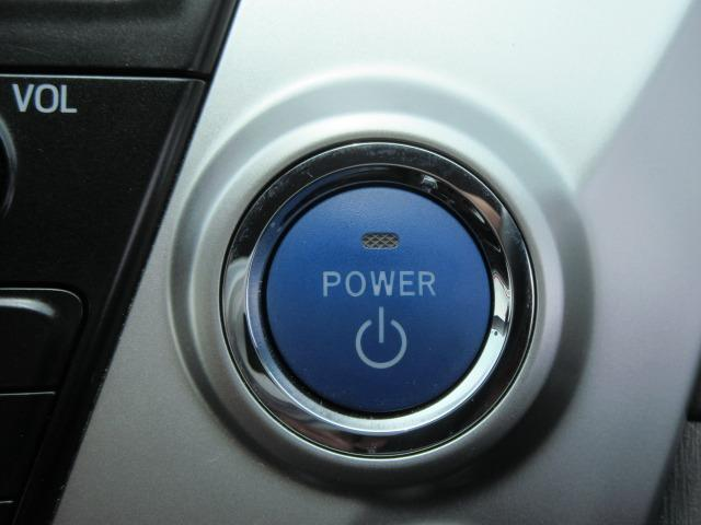 プッシュエンジンスタートシステム★ボタンプッシュでエンジンの始動と停止が行えます♪