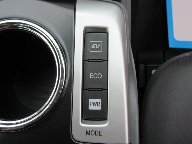 EVドライブモード!ECO!パワーモード!
