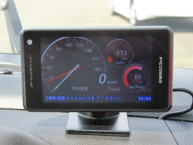GPSレーダー!