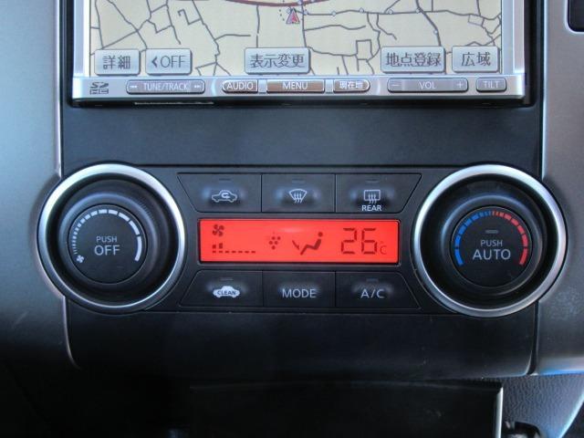 15M SV+プラズマ ワンオーナー車 パナソニックストラーダナビTV CD&DVD再生 インテリジェントキー オートAC ECOMODE コンビ革シート オートライト 前後コーナーセンサー セキュリティ サイドバイザー(12枚目)