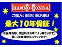 W アクティブエディション ワンオーナー車 カロッツェリアHDDナビ CD&DVDビデオ再生 ETC パワースライドドア モデューロエアロ(23枚目)