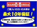 15M SV+プラズマ ワンオーナー車 パナソニックストラーダナビTV CD&DVD再生 インテリジェントキー オートAC ECOMODE コンビ革シート オートライト 前後コーナーセンサー セキュリティ サイドバイザー(3枚目)