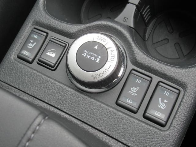 20Xi 4WD プロパイロット・シートヒーター・AVM(10枚目)