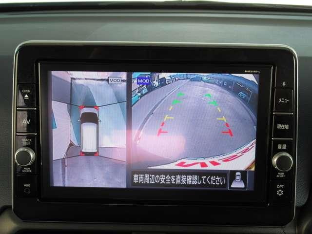 ハイウェイスター X エマージェンシーブレーキ・踏み間違い防止アシスト・ドライブレコーダー・アラウンドビューモニター・ETC2.0・DVD再生・9インチナビ・インテリジェントキー・LEDライト・試乗車UP(5枚目)