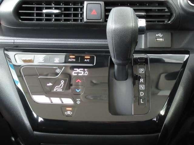 ハイウェイスター X エマージェンシーブレーキ・踏み間違い防止アシスト・ドライブレコーダー・アラウンドビューモニター・ETC2.0・DVD再生・9インチナビ・インテリジェントキー・LEDライト・試乗車UP(9枚目)