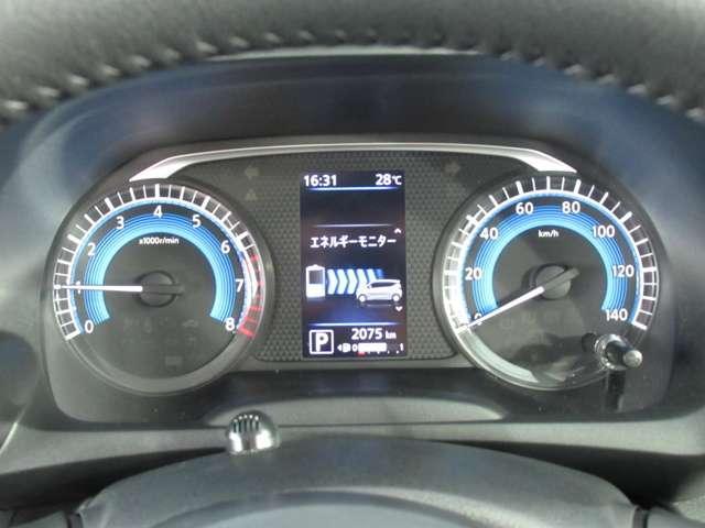 ハイウェイスター Gターボプロパイロットエディション プロパイロット・ターボ・アラウンドビューモニター・ドライブレコーダー・エマージェンシーブレーキ・踏み間違い防止アシスト・ETC2.0・DVD再生・9インチナビ・インテリジェントキー・試乗車UP(10枚目)