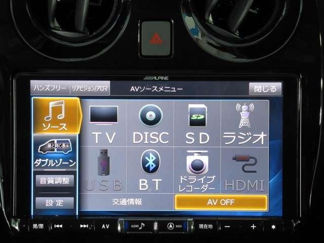 e-パワー メダリスト 9インチアルパインナビ・エマージェンシーブレーキ・踏み間違い防止アシスト・アラウンドビューモニター・ETC2.0・DVD再生・ドライブレコーダー・スマートルームミラー・LEDライト・試乗車UP(5枚目)