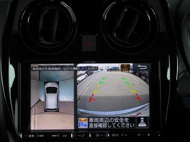 e-パワー メダリスト 9インチアルパインナビ・エマージェンシーブレーキ・踏み間違い防止アシスト・アラウンドビューモニター・ETC2.0・DVD再生・ドライブレコーダー・スマートルームミラー・LEDライト・試乗車UP(6枚目)