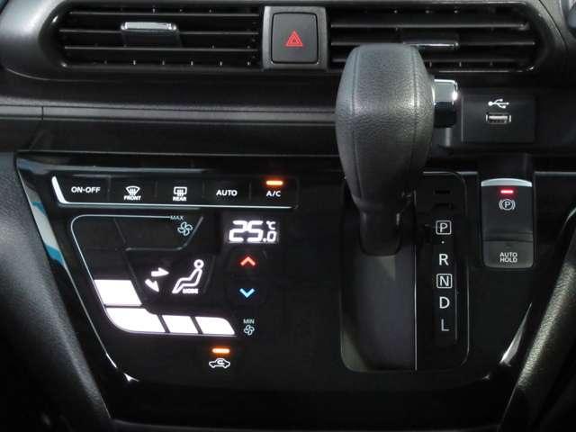 ハイウェイスター Gターボプロパイロットエディション プロパイロット・エマージェンシーブレーキ・踏み間違防止アシスト・アラウンドビューモニター・LEDライト・9インチナビ・DVD再生・ドライブレコーダー・15インチアルミ・インテリジェントキー・試乗車UP(9枚目)