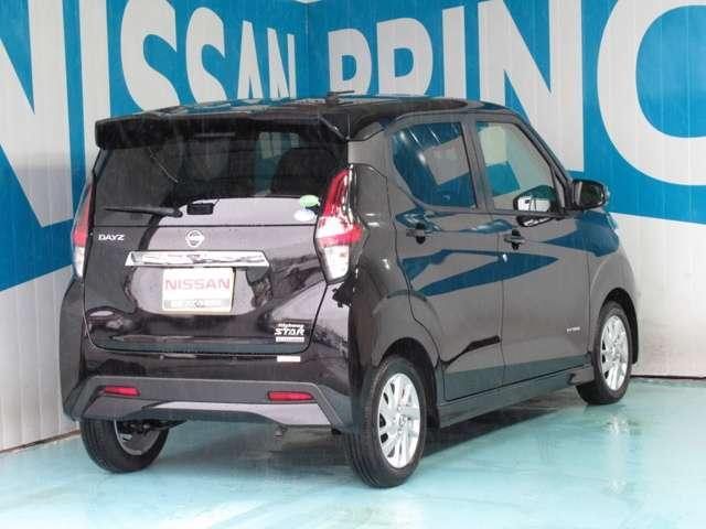 ハイウェイスター X エマージェンシーブレーキ・踏み間違い防止アシスト・ドライブレコーダー・アラウンドビューモニター・ETC2.0・9インチナビ・DVD再生・インテリジェントキー・Bluetooth・試乗車UP(2枚目)