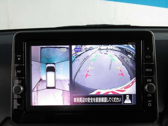 ハイウェイスター X エマージェンシーブレーキ・踏み間違い防止アシスト・ドライブレコーダー・アラウンドビューモニター・ETC2.0・9インチナビ・DVD再生・インテリジェントキー・Bluetooth・試乗車UP(5枚目)