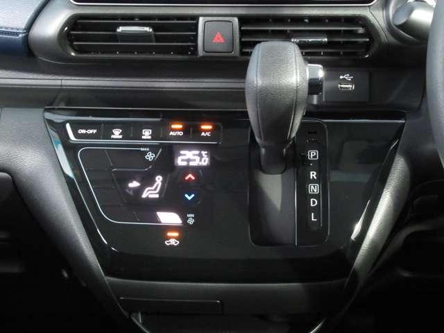 ハイウェイスター X エマージェンシーブレーキ・踏み間違い防止アシスト・ドライブレコーダー・アラウンドビューモニター・ETC2.0・9インチナビ・DVD再生・インテリジェントキー・Bluetooth・試乗車UP(9枚目)