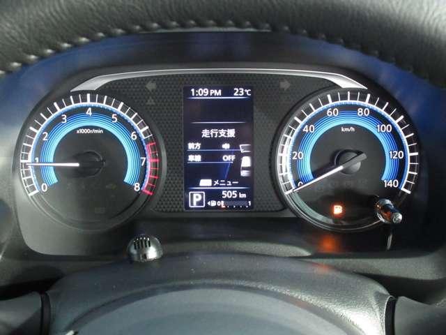 ハイウェイスター X エマージェンシーブレーキ・踏み間違い防止アシスト・ドライブレコーダー・アラウンドビューモニター・ETC2.0・9インチナビ・DVD再生・インテリジェントキー・Bluetooth・試乗車UP(10枚目)