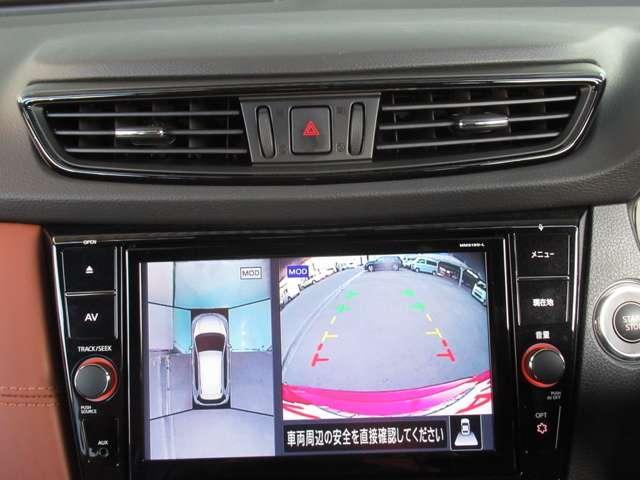 20Xi ハイブリッド レザーエディション プロパイロット・4WD・本革パワーシート・シートヒーター・エマージェンシーブレーキ・踏み間違防止アシスト・アラウンドビューモニター・ドライブレコーダー・LED・電動リヤゲート・ルーフレール・試乗車UP(5枚目)