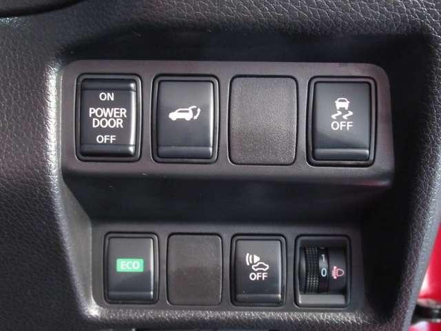 20Xi ハイブリッド レザーエディション プロパイロット・4WD・本革パワーシート・シートヒーター・エマージェンシーブレーキ・踏み間違防止アシスト・アラウンドビューモニター・ドライブレコーダー・LED・電動リヤゲート・ルーフレール・試乗車UP(8枚目)