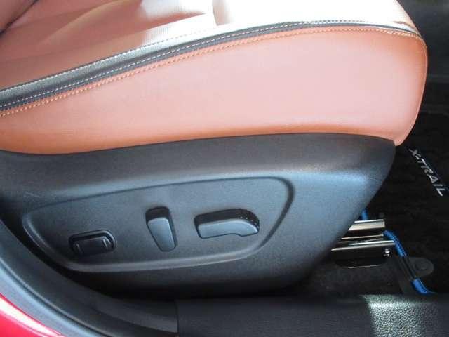 20Xi ハイブリッド レザーエディション プロパイロット・4WD・本革パワーシート・シートヒーター・エマージェンシーブレーキ・踏み間違防止アシスト・アラウンドビューモニター・ドライブレコーダー・LED・電動リヤゲート・ルーフレール・試乗車UP(13枚目)