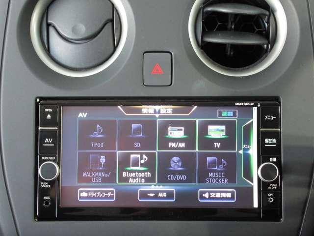 エマージェンシーブレーキ・踏み間違い防止アシスト・バックビューモニター・ドライブレコーダー・ETC2.0・メモリーナビ・DVD再生・Bluetooth・インテリキー・アイドリングストップ・試乗車UP(4枚目)