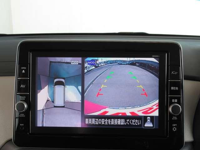 X 【弊社展示試乗車でした 走行1,522キロ】 衝突被害軽減ブレーキ・踏み間違い衝突防止アシスト・車線逸脱警報・アラウンドビューモニター・DVD再生カーナビ・ETC2.0・前後カメラ付きドラレコ(6枚目)