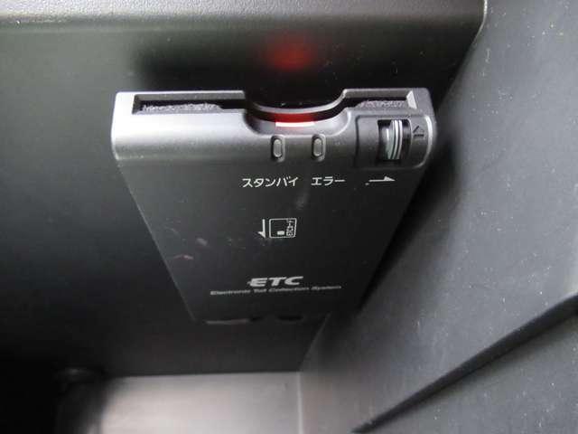 e-パワー X モード・プレミア 【1オーナー 弊社下取車でした 走行27,500キロ メーカー保証継承】 ツーリングパッケージ装着車・衝突被害軽減ブレーキ・車線逸脱警報・LEDライト・DVD再生カーナビ・バックカメラ・ETC(14枚目)