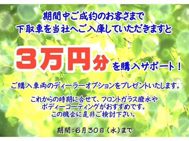 X 【弊社展示試乗車でした 日本全国、登録納車承ります】 衝突被害軽減ブレーキ 踏み間違い衝突防止アシスト 前後ソナー アラウンドビューモニター DVD再生カーナビ ETC2.0 後方カメラ付きドラレコ(4枚目)