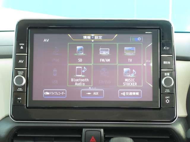 X 【弊社展示試乗車でした 日本全国、登録納車承ります】 衝突被害軽減ブレーキ 踏み間違い衝突防止アシスト 前後ソナー アラウンドビューモニター DVD再生カーナビ ETC2.0 後方カメラ付きドラレコ(6枚目)