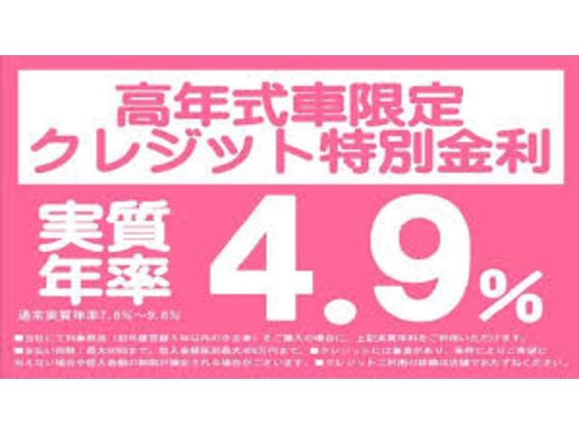 X 【弊社展示試乗車でした 日本全国、登録納車承ります】 衝突被害軽減ブレーキ 踏み間違い衝突防止アシスト 前後ソナー アラウンドビューモニター DVD再生カーナビ ETC2.0 後方カメラ付きドラレコ(21枚目)