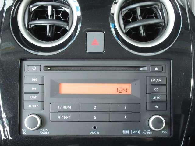 e-パワー X FOUR 希少なeパワー4WD 1オーナー/ユーザー様下取車 認定中古車 走行2,134キロ 全国登録納車OK! 衝突被害軽減ブレーキ 踏み間違い衝突防止アシスト 車線逸脱警報 前後ソナー LEDライト アルミ(7枚目)