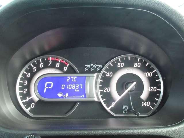 ハイウェイスター X Gパッケージ 認定中古車 1オーナー/ユーザー様下取車 走行10,860キロ メーカー保証継承 衝突被害軽減ブレーキ 踏み間違い衝突防止アシスト(前進) アラウンドビューモニター カーナビ ETC2.0 ドラレコ(9枚目)
