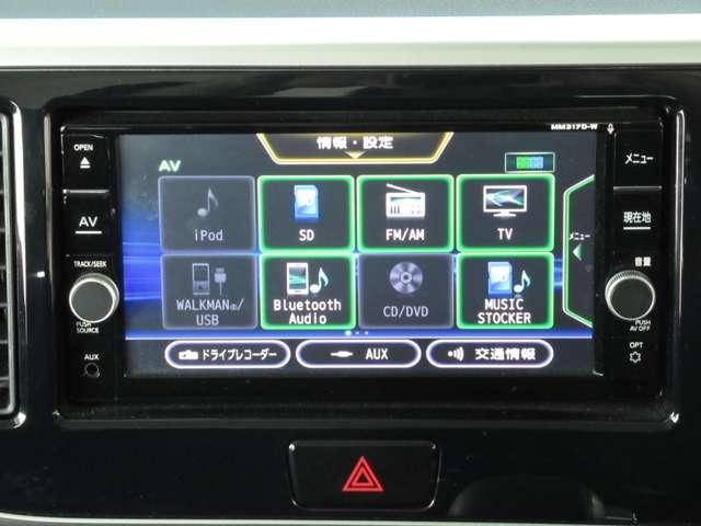 ハイウェイスター X Gパッケージ 認定中古車 1オーナー/ユーザー様下取車 走行10,860キロ メーカー保証継承 衝突被害軽減ブレーキ 踏み間違い衝突防止アシスト(前進) アラウンドビューモニター カーナビ ETC2.0 ドラレコ(14枚目)