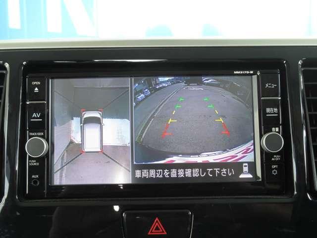 ハイウェイスター X Gパッケージ 認定中古車 1オーナー/ユーザー様下取車 走行10,860キロ メーカー保証継承 衝突被害軽減ブレーキ 踏み間違い衝突防止アシスト(前進) アラウンドビューモニター カーナビ ETC2.0 ドラレコ(15枚目)