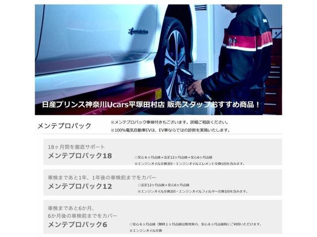 ハイウェイスター X Gパッケージ 認定中古車 1オーナー/ユーザー様下取車 走行10,860キロ メーカー保証継承 衝突被害軽減ブレーキ 踏み間違い衝突防止アシスト(前進) アラウンドビューモニター カーナビ ETC2.0 ドラレコ(24枚目)