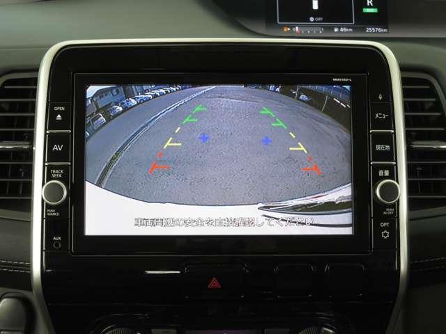 ハイウェイスターG プロパイロットエディション 認定中古車 1オーナー/ユーザー様下取車 車検整備付き 令和3年6月/安心6ヶ月点検済 後席モニター プロパイロット 踏み間違い衝突防止アシスト バックカメラ ブルーレイ ETC Fアンダースポイラー(6枚目)