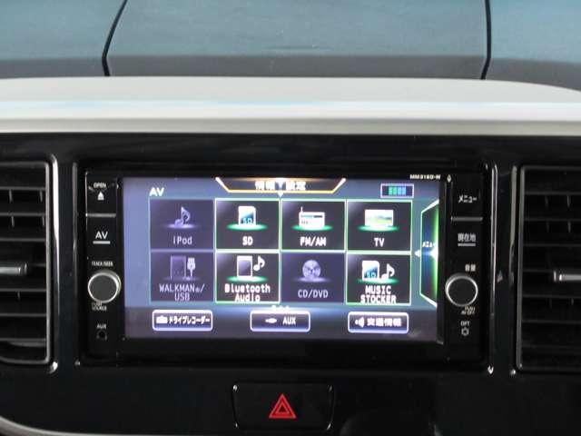 X 認定中古車 1オーナー/ユーザー様下取車 令和3年1月法定12ヶ月点検済 メーカー保証継承 衝突被害軽減ブレーキ 踏み間違い衝突防止アシスト アラウンドビューモニター DVD再生カーナビ ETC2.0(4枚目)