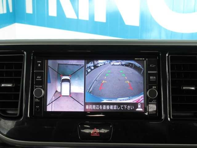 X 認定中古車 1オーナー/ユーザー様下取車 令和3年1月法定12ヶ月点検済 メーカー保証継承 衝突被害軽減ブレーキ 踏み間違い衝突防止アシスト アラウンドビューモニター DVD再生カーナビ ETC2.0(5枚目)