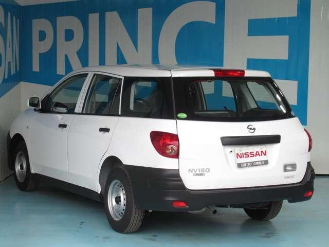「日産」「NV150AD」「ステーションワゴン」「神奈川県」の中古車18