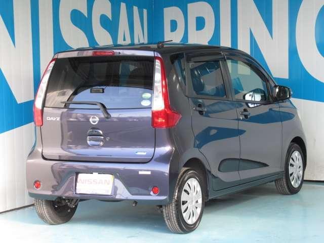 「日産」「デイズ」「コンパクトカー」「神奈川県」の中古車2