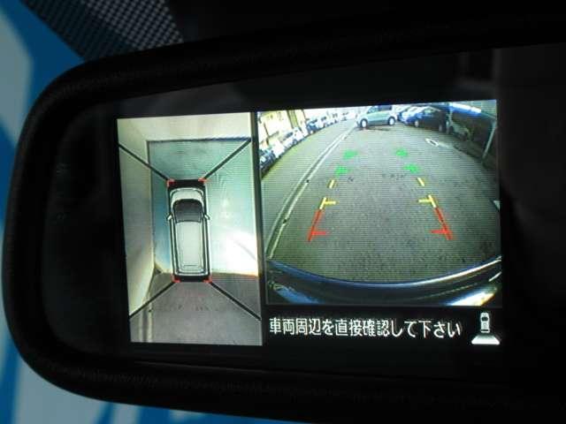 「日産」「デイズ」「コンパクトカー」「神奈川県」の中古車5