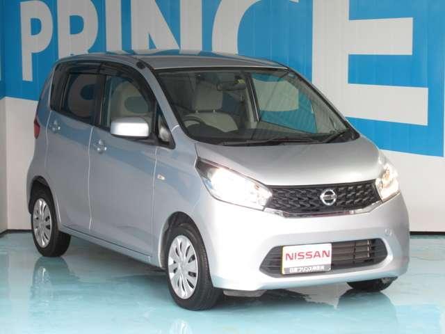 「日産」「デイズ」「コンパクトカー」「神奈川県」の中古車15