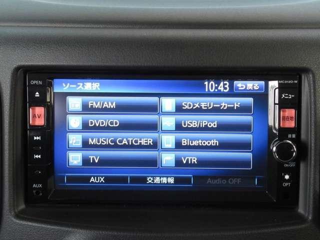 15X Vセレ オートAC ナビ/バックカメラ/ETC装備(4枚目)