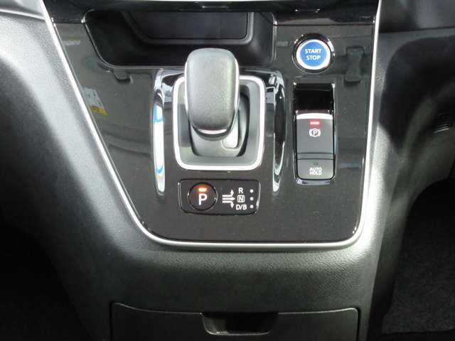 e-パワー ハイウェイスターV 【当社展示試乗車でした 新車保証、継承致します】 プロパイロット搭載 衝突被害軽減ブレーキ 踏み間違い衝突防止アシスト アラウンドビューモニター ブルーレイ再生カーナビ ETC2.0 ドラレコ(4枚目)
