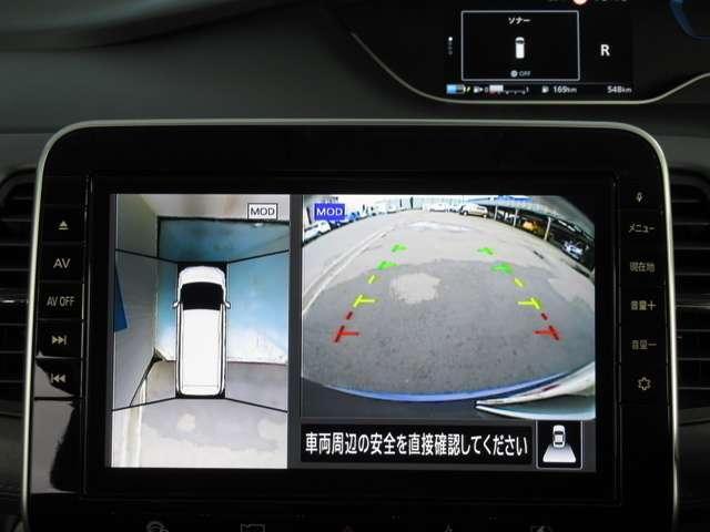 e-パワー ハイウェイスターV 【当社展示試乗車でした 新車保証、継承致します】 プロパイロット搭載 衝突被害軽減ブレーキ 踏み間違い衝突防止アシスト アラウンドビューモニター ブルーレイ再生カーナビ ETC2.0 ドラレコ(6枚目)