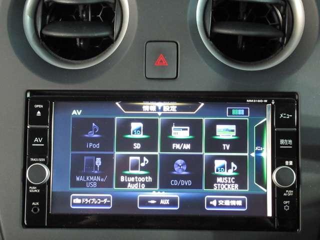 X 【走行9,269キロ 当社社用車でした 新車保証継承】 衝突被害軽減ブレーキ 踏み間違い衝突防止アシスト スマートミラー アラウンドビューモニター DVD再生カーナビ ETC2.0 ドラレコ(4枚目)