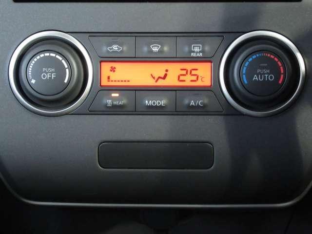 S(24kwh) 【ワンオーナー 車検 令和4年1月 走行1,961キロ(当社入庫時)】 衝突被害軽減ブレーキ 車線逸脱警報 横滑り防止装置 前後席シートヒーター カーナビ バックカメラ ETC ドライブレコーダー(11枚目)
