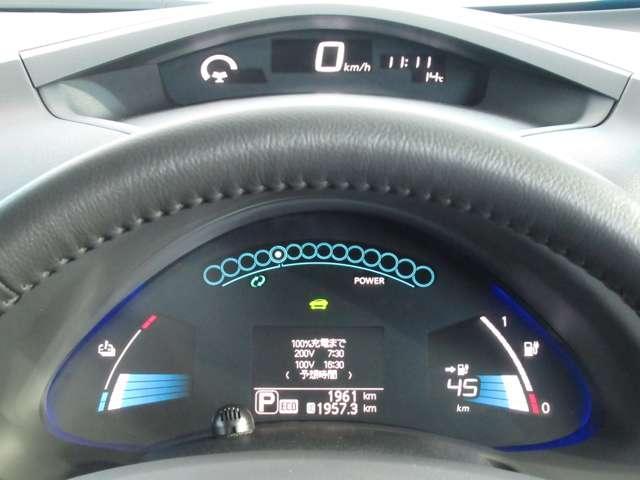 S(24kwh) 【ワンオーナー 車検 令和4年1月 走行1,961キロ(当社入庫時)】 衝突被害軽減ブレーキ 車線逸脱警報 横滑り防止装置 前後席シートヒーター カーナビ バックカメラ ETC ドライブレコーダー(12枚目)