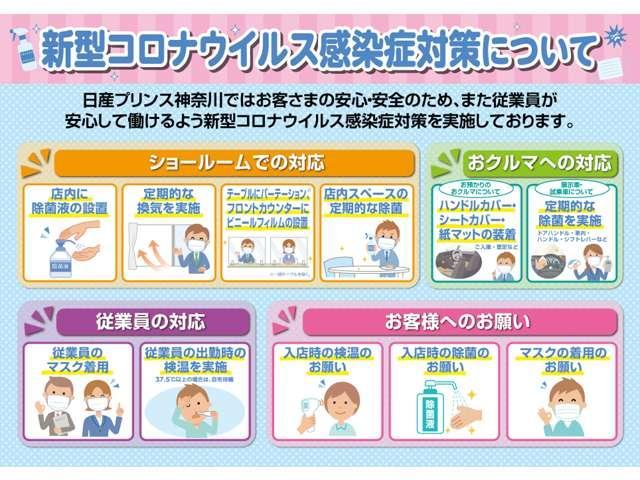 1.2 e-POWER メダリスト 衝突被害軽減ブレ-キ・アラウンドモニタ-(20枚目)