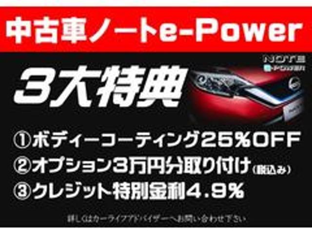 e-パワーニスモ 1.2 e-POWER NISMO 衝突被害軽減ブレ-キ・ETC付(4枚目)