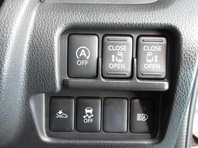 660 ハイウェイスター Xターボ 助手席スライドアップシート 衝突被害軽減ブレーキ ドライブレコーダー(8枚目)