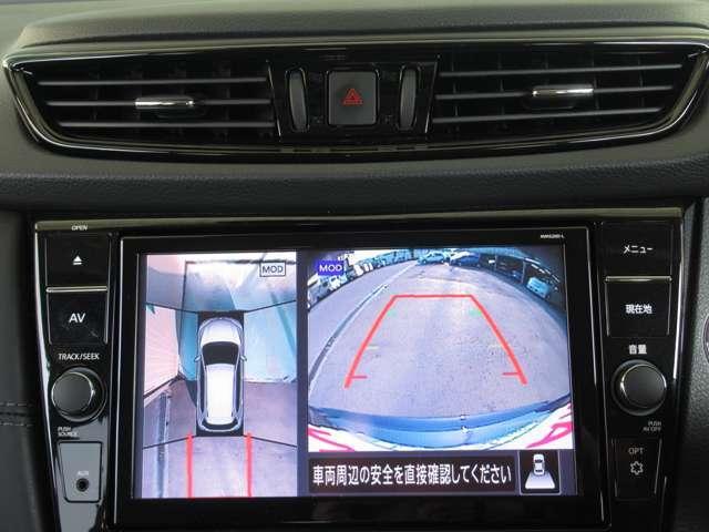 2.0 20Xi レザーエディション 2列車 4WD ナビ・プロパイロット・ブラック内装・(5枚目)