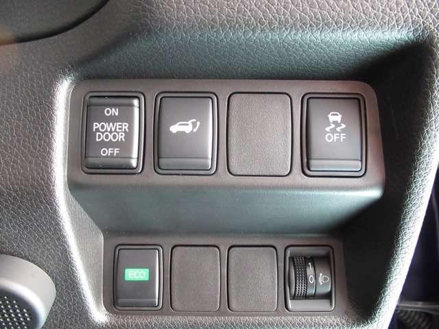 2.0 20Xi レザーエディション 2列車 4WD ナビ・プロパイロット・ブラック内装・(9枚目)