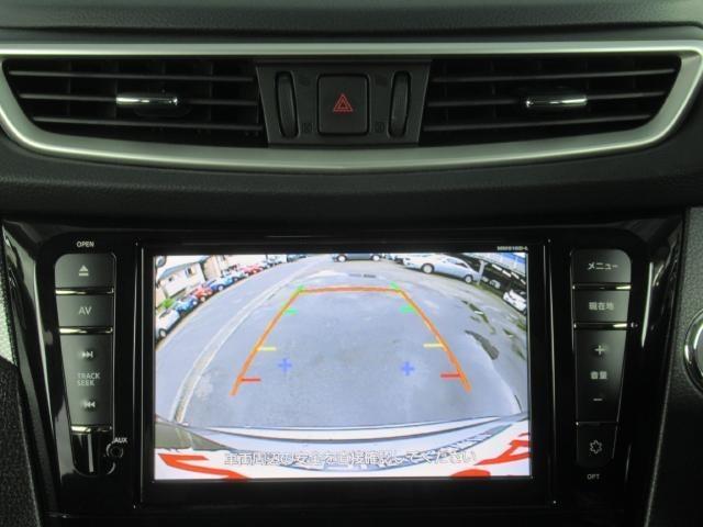 「日産」「エクストレイル」「SUV・クロカン」「神奈川県」の中古車5